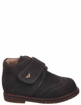 Ботинки Armani Junior 49524
