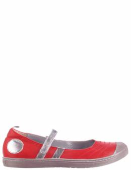 Детские туфли Tonino Lamborghini 47655