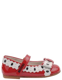 Детские туфли Moschino 43010