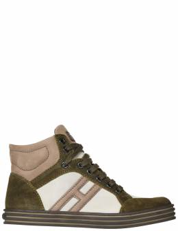 Ботинки Hogan Rebel