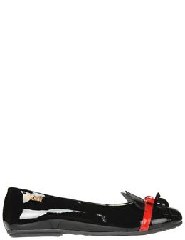 Балетки Moschino 95652