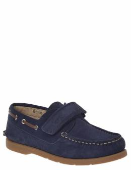Туфли Gallucci 55496