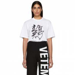 Vetements White Rooster Chinese Zodiac T-Shirt 191669F11001402GB