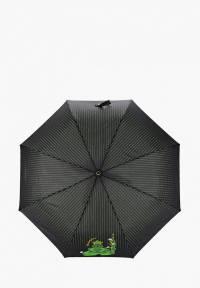 Зонт складной Braccialini BC840-xx