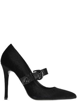 Туфли Trussardi Jeans 105866