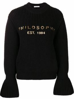 Philosophy Di Lorenzo Serafini flared sleeve jumper V09145707