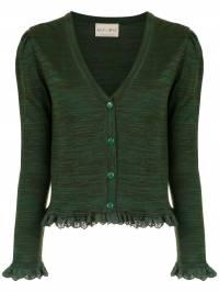 Andrea Bogosian - knitted cardigan 65593695060000000000