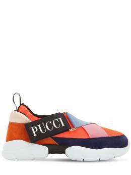 Кроссовки Из Замши И Сетки Меш 30мм Emilio Pucci 69IWHC001-QTU10