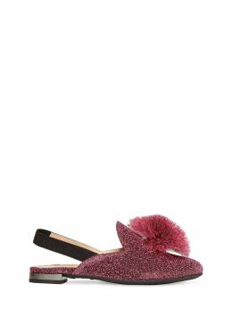 "Лоферы Из Кожи И Люрекса ""powder Puff"" Aquazzura 68IFHN001-OTMw0"