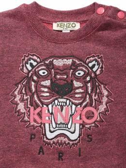 Хлопковый Свитшот С Фирменной Вышивкой Kenzo Kids 70I6TC005-MzQy0