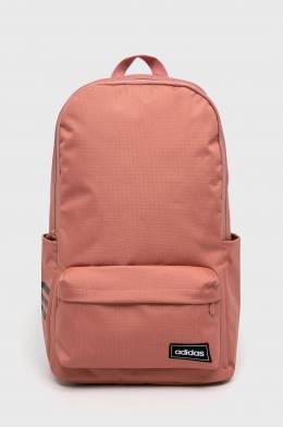 Adidas - Рюкзак 4061626741070