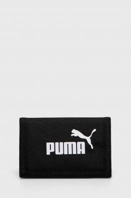 Puma - Кошелек 4059506131240