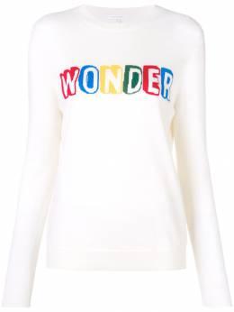Chinti & Parker свитер с длинными рукавами со слоганом KM59CRM