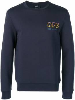 A.P.C. - толстовка с принтом логотипа 569COCWZ936056630000