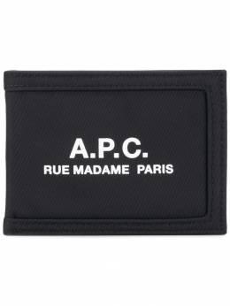 A.P.C. - кошелек с принтом логотипа 089PAACXLZZ936035350