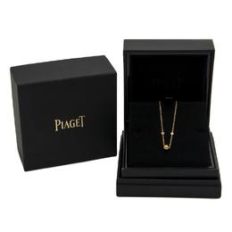 Piaget 18K Rose Gold Possession Diamond Chain Bracelet 211892