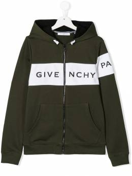 Givenchy Kids H25120642T H25120642