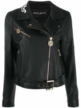 Frankie Morello - logo embroidered biker jacket F9663GB9556339300000