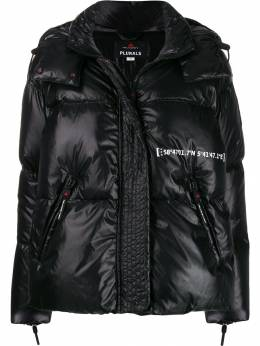 Peuterey - contrast print padded jacket 30636998956595509689