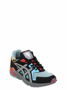 Vivienne Westwood Gel-ds Og Sneakers Asics 70IWS2009-MDAy0