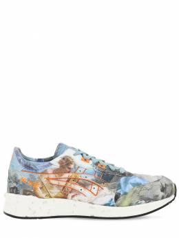 Vivienne Westwood Hypergel-lyte Sneakers Asics 70IWS2006-NDEw0