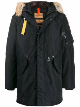 Parajumpers - hooded parka CKMA6395596050000000