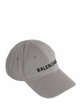 Embroidered Logo Cotton Baseball Hat Balenciaga 70IWD2052-MTQ2MA2