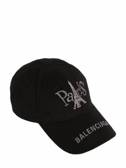 Embroidered Cotton Baseball Hat Balenciaga 70IWD2050-MTAwMA2