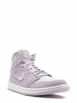 Jordan - WMNS Air Jordan 1 RET High SOH sneakers 85355595505053000000