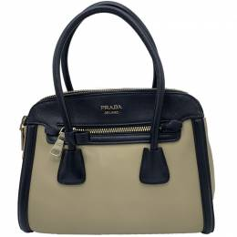 Prada Two Tone Leather Satchel Bag 222076