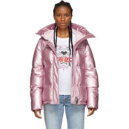 Kenzo Pink Down Hooded Puffer Jacket 192387F06300502GB