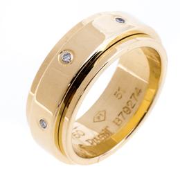 Piaget Possession Diamond 18k Yellow Gold Band Ring Size 51 224075