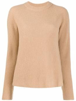 Vince свитер с круглым вырезом V612278326