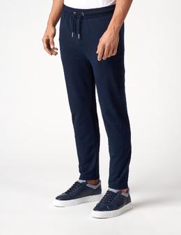 Спортивные брюки Karl Lagerfeld 113679