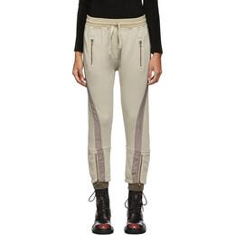 Haider Ackermann Beige Saglia Lounge Pants 192542F08600104GB
