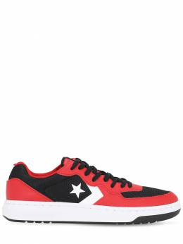 Кроссовки Rival Shoot For The Moon Ox Converse 70IAFJ018-MDEx0