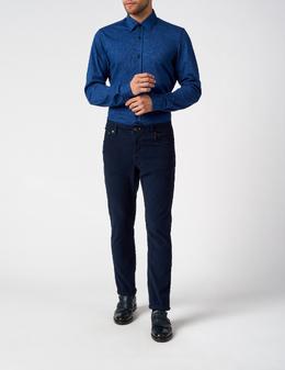 Рубашка Hugo Boss 116100