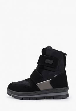 Ботинки Jog Dog 14059R