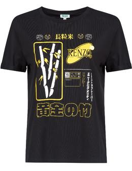 Футболка Kenzo 117263