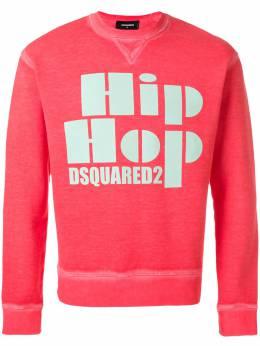 Dsquared2 Hip Hop print sweatshirt S74GU0266S25042