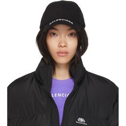 Balenciaga Black Logo Visor Cap 531588-310B2