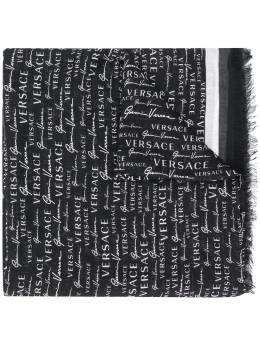 Versace GV Signature fringed scarf IFO1401A233156