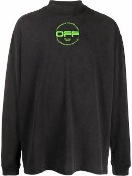 Off-White толстовка с вышитым логотипом OMAB032R201850131088