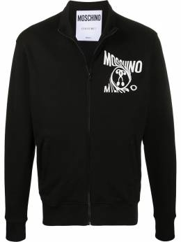 Moschino Double Question Mark logo print zip-front sweatshirt A17170227