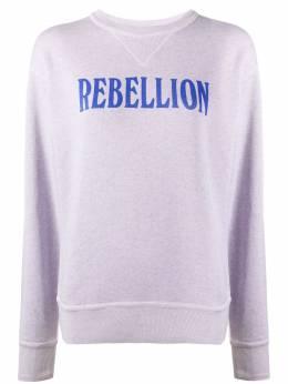 Isabel Marant Etoile Rise oversized sweatshirt SW008920P037E