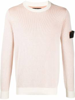 Stone Island Shadow Project two-tone ribbed knit jumper MO7219509A1