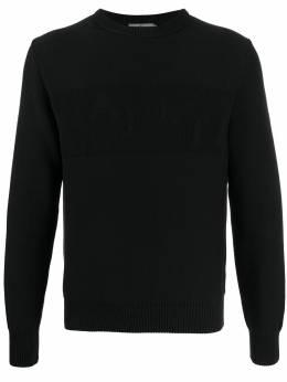 Canali crew-neck logo jumper MY00921C0012